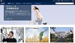 ACNネットワークビジネス日本撤退!世界最大電話会社なのに サプリメントしか売るものがない?評判なんかくそくらえ!!